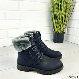 """Черевики підліткові, чорні на шнурках """"Jone"""" еко нубук. Черевики зимові. Черевики дитячі"""