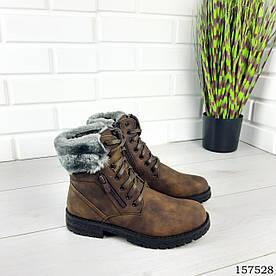 """Черевики підліткові, коричневі на шнурках """"Jone"""" еко нубук. Черевики зимові. Черевики дитячі"""