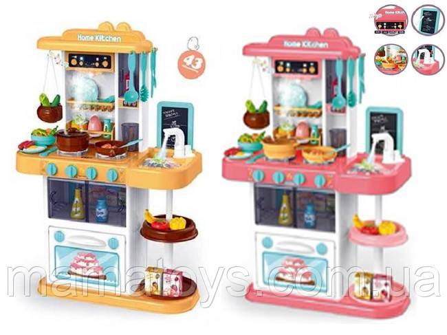 Детская Кухня 889-163-164 с водой и Паром, 43 предмета, 72 см. Плита, посуда, продукты, звук, свет,