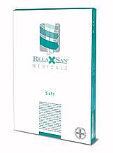 Компрессионные гольфы Relaxsan Medicale Soft 2 класс компрессии (23-32мм)