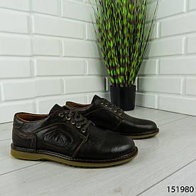 """Туфли мужские, коричневые """"Magnus"""" НАТУРАЛЬНАЯ КОЖА, мокасины мужские, мужская обувь"""