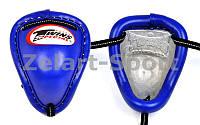 Защита паховая мужская Раковина TWINS GPS-1-BU (сталь, PVC, р-р M-L, синий)