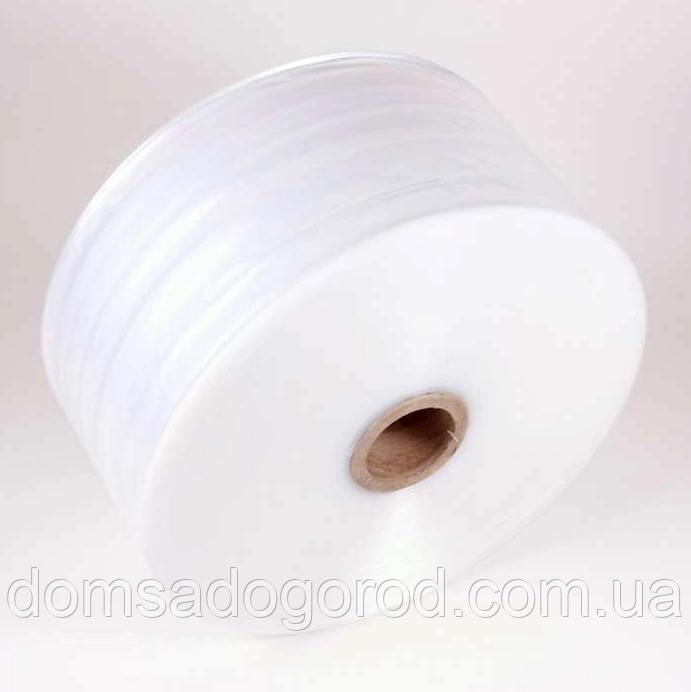 Рукав для розсади (поліетиленовий) Пластмодерн 120 мм х 100 мкм х 1 кг