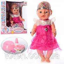 Лялька Пупс 42 см BL018C-S Маленька Ляля новонароджений з аксесуарами