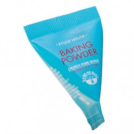 Скраб для очищення пір Etude House Baking Powder Crunch Pore Scrub, 1 шт, фото 2