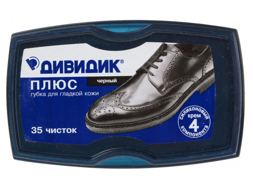 Губка Дивидик Плюс для обуви Черная