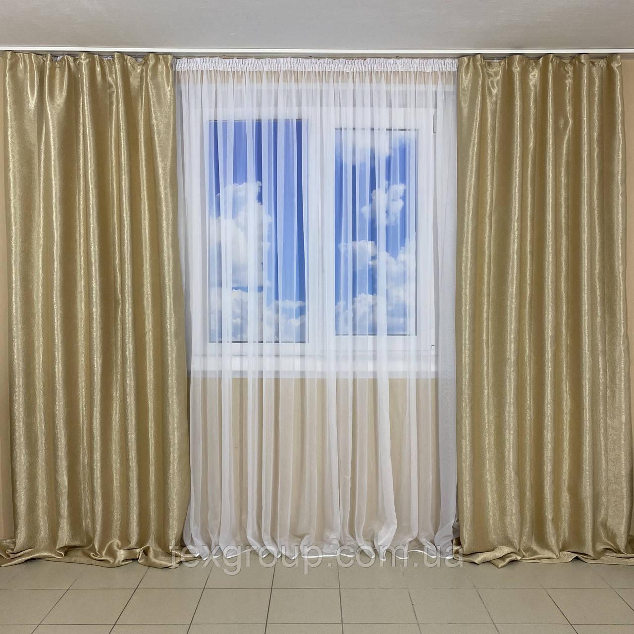 Комплект готовых штор для спальни, детской, зала Блекаут-Софт