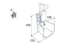Doorhan DHS20140 Ловитель нижний с задвижкой для балки, 600кг