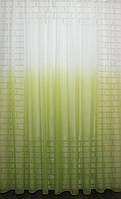 """Тюль растяжка """"Омбре"""" на батисте (под лён) с утяжелителем, цвет салатовый с белым 576т(6х2,6м) 40-333, фото 1"""