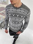 Свитер мужской с оленями теплый молодежный серый Турция. Живое фото (мужская кофта), фото 2