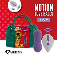 Вагінальні кульки з масажем і вібрацією FeelzToys Motion Love Balls Jivy з пультом ДУ, 7 режимів, фото 1