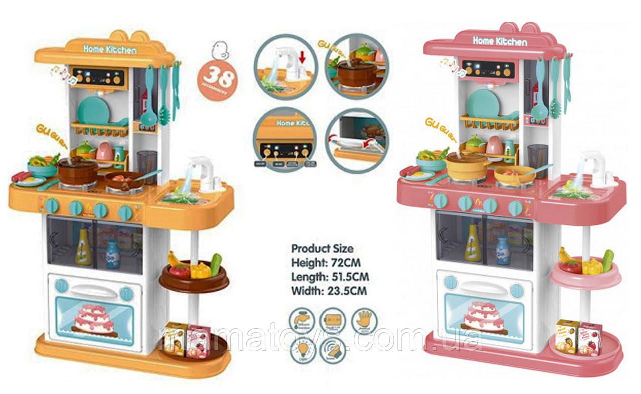 Дитяча Кухня 889-165-166 з водою і Пором, 38 предметів, 72 див. 2 види