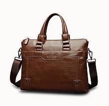 Мужской деловой портфель