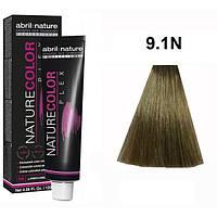 Безаміачна крем-фарба для волосся Abril et Nature Nature Color Plex 9.1 N Дуже світло-русявий попелястий 120 мл