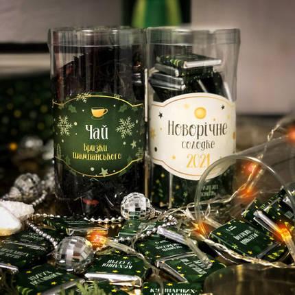 "Новогодний набор ""Шампанське"", фото 2"