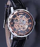 Часы  Winner 8012С, фото 4