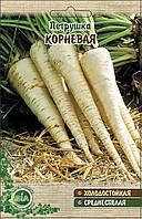 Петрушка коренева (20 р.) (в упаковці 10 шт)