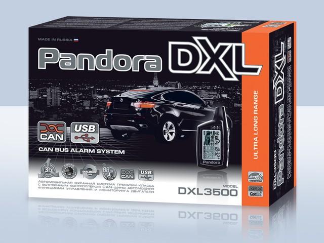 Автосигнализация Pandora DXL 3500 CAN - АвтоЛайн — Запорожье в Запорожье