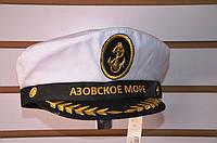 "Капитанка ""Азовское море"". Морская фуражка капитана."