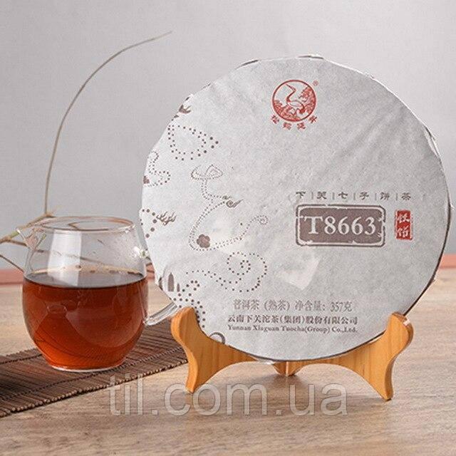 XIAGUAN Brand T8663 Чайный Пуэр Пуэр 2019 357г