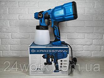 Краскопульт KRAISSMANN 550 FS 3 (сопла 1.8мм,2.5мм,3мм)®