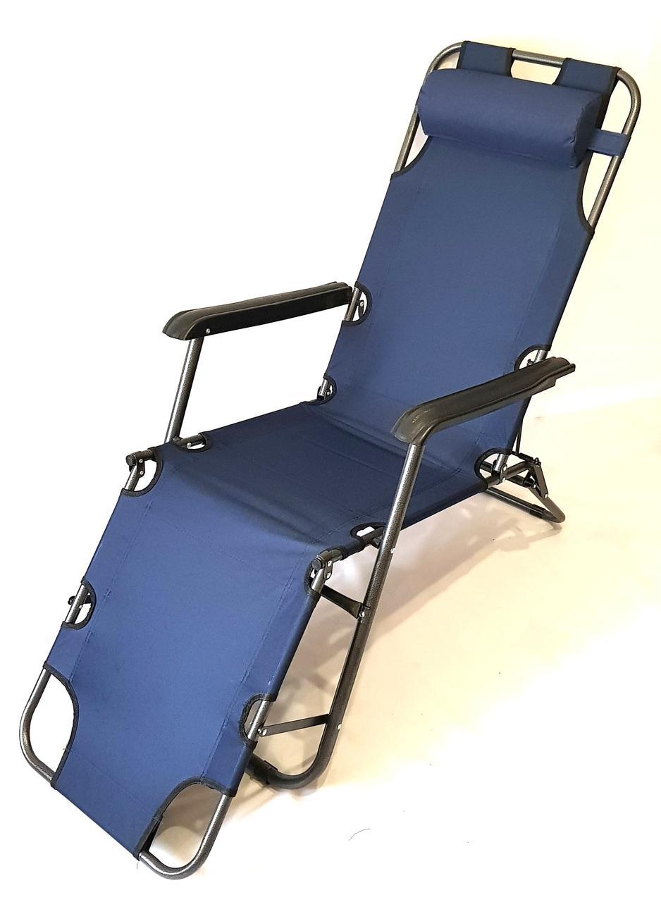 Шезлонг-кресло HKC раскладной мод-004 178см