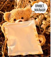 Мишко говорить Інтерактивна іграшка Peekaboo Bear (Пикабу), фото 1