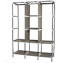 Складной тканевый шкаф, шкаф для одежды HCX Storage Wardrobe 88130 на 3 секции - КОРИЧНЕВЫЙ, фото 3