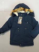 Зимняя темно-синяя курточка  на меху для мальчика 116,128, 134рост, фото 1