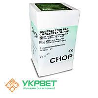 Реагент для определения холестерина (PAP) 117063
