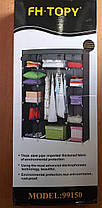 Складной каркасный тканевый шкаф 3 секции FH.TOPY Storage Wardrobe 99150 Органайзер для хранения вещей, фото 2