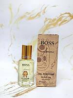 Жіноча парфумована вода Hugo Boss Essence de Femme (репліка)
