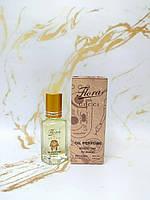 Жіноча міні парфумерія масло Gucci Flora by Gucci 9 ml (гуччі флора бай гуччі) (репліка)