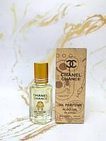 Жіночий парфум Chanel Chance (Шанель Шанс) виробництва ОАЕ (репліка) тестер 45 ml Diamond