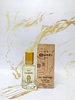 Масляні духи Chanel №5 (шанель №5) 9 ml (репліка) Сирія