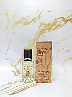 Масляні духи Egoiste Platinum Chanel (Шанель Егоїст Платинум) 9 мл (репліка)
