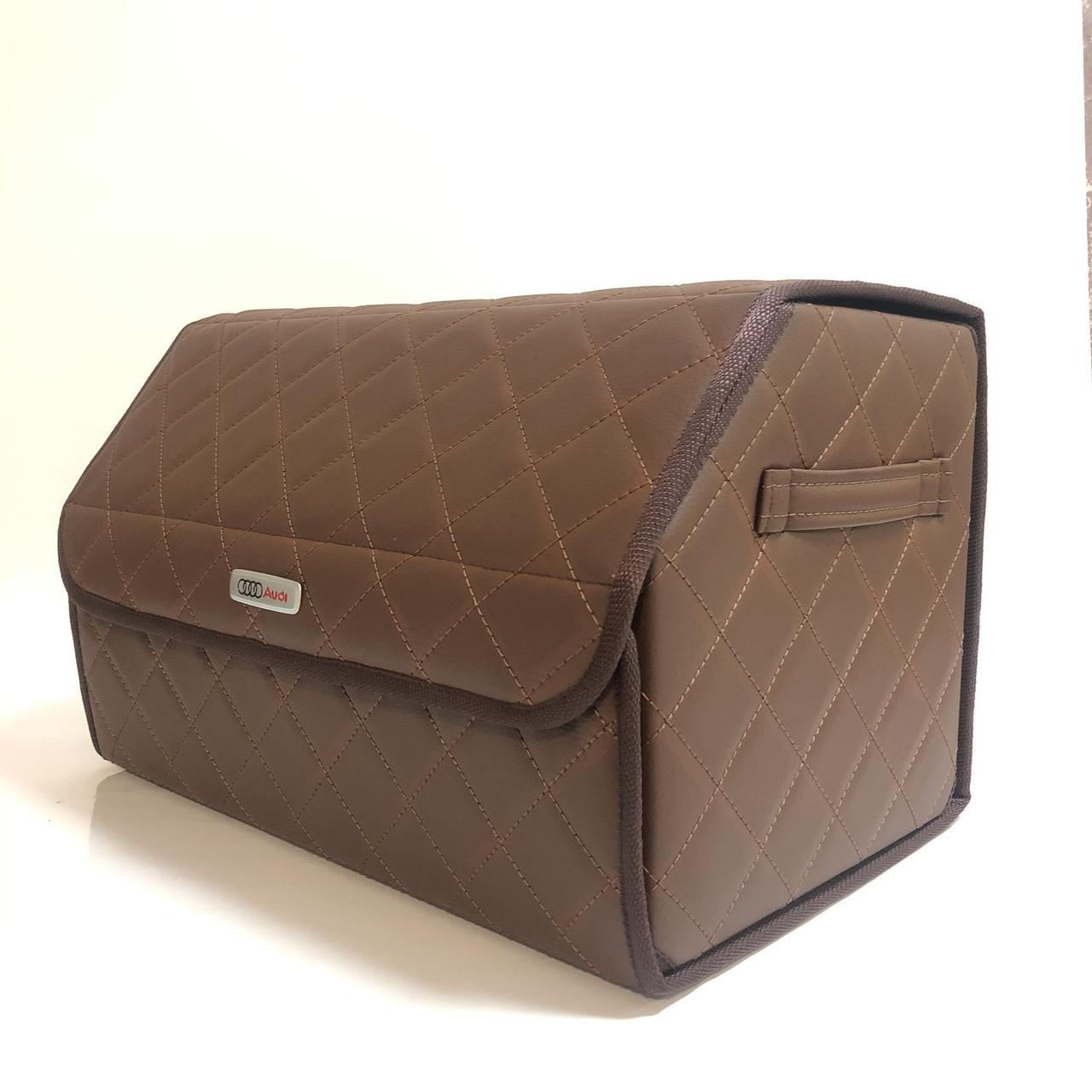 Саквояж с лого в багажник «Audi» I Органайзер в авто коричневый АУДИ