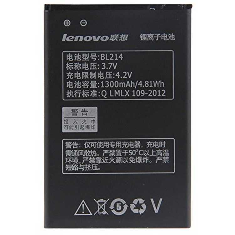 Акумулятор Lenovo BL214 A316/A208T/A218T/A269/A300T/A305E