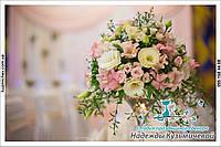 Свадебное оформление в цвете пудра.