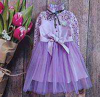 """Стильное нарядное платье со съемной фатиновой юбкой для девочки """"Клер"""" 128,140,146р"""
