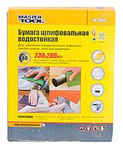 Бумага шлифовальная водостойкая Р 80 230*280 мм MASTERTOOL 08-2608