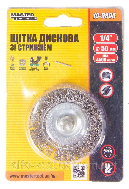 """Щетка дисковая из рифленой проволоки D50 мм со стержнем 1/4"""" MASTERTOOL 19-9805"""