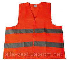 Жилет со светоотражающей лентой оранжевый XL MASTERTOOL 83-0002