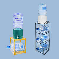 Подставки под бутыли для воды