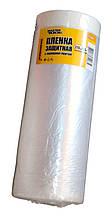 Плівка захисна з малярською стрічкою 2100 мм*20 м MASTERTOOL 79-9002