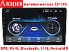 "Универсальная магнитола 10"" Pioneer 8810 Android 9.1, 1GB RAM, 16GB, WIFI, GPS, Bluetooth"