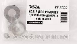 Набір для ремонту гідравлічного домкрата мод: 86-3820 MASTERTOOL 86-3909