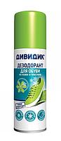 Дезодорант Дивидик для обуви из кожи и текстиля 125 мл