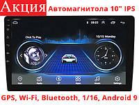 Универсальная автомагнитола 10 дюймов Pioneer X1116 Android 9