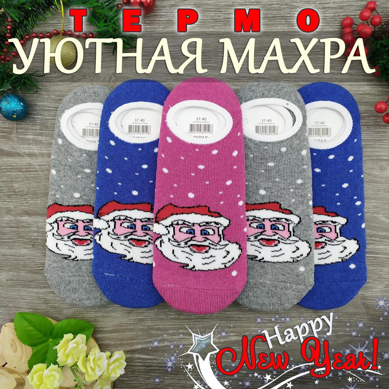 Следы женские новогодние махровые Добра Пара 37-40р дед мороз ассорти 30024759